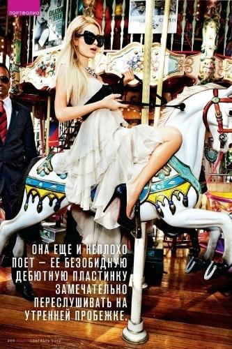 """Paris Hilton faz ensaio sensual para a edição russa da revista """"GQ"""" de set"""