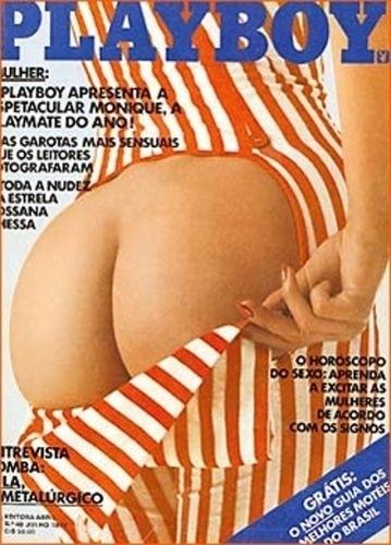 Julho de 1979 - Monique
