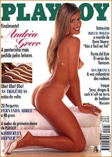 Março de 1996 - Andréa Grece