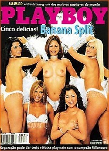 Outubro de 1998 - Banana Split