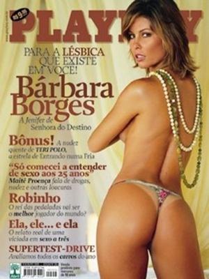 Fevereiro de 2005 - Bárbara Borges