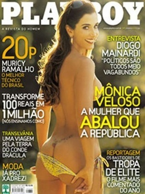 Outubro de 2007 - Mônica Veloso