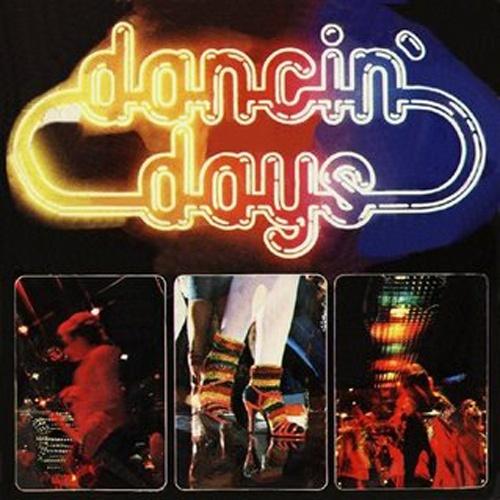 'Dancin' Days' - A novela global tinha como tema a discoteca, então nada mais justo que sua trilha sonora ficasse entre as mais conhecidas