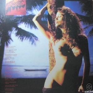 O sucesso na vinheta do 'Fantástico' rendeu à bela morena uma segunda participação em aberturas na rede Globo. Desta vez, ela foi destaque na abertura da novela 'Tieta', na qual fazia movimentos sensuais seminua (1989)