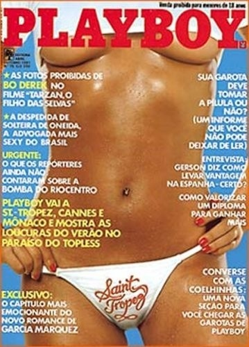 Outubro de 1981 - Marneida Vidal