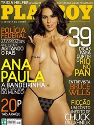 Julho de 2007 - Ana Paula, bandeirinha