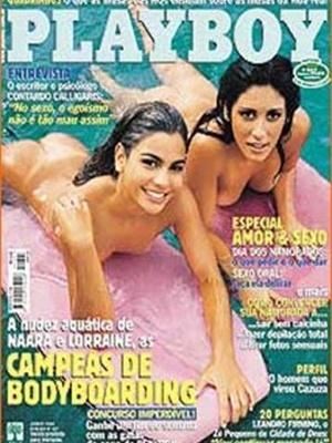 Junho de 2004 - Naara e Lorraine, campeãs de bodyboarding