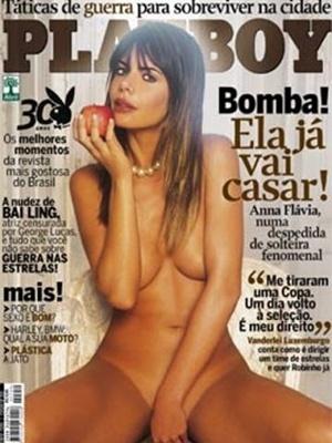 Junho de 2005 - Anna Flávia